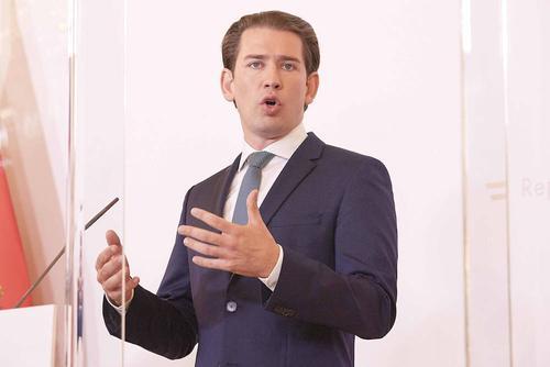 Канцлер Австрии Курц сообщил о начале второй волны пандемии COVID-19 в стране