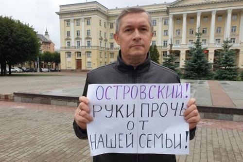 Бывший мэр Смоленска устроил одиночный пикет у областной администрации