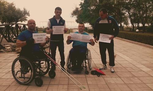 Инвалида-колясочника  поддержали коллеги и организовали флешмоб с лозунгом «Не загоняйте инвалида в  конуру»
