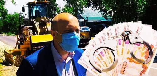 В Саратовской области СК подозревает министра Алексея Зайцева во взятке, которая перечислялась его жене в виде зарплаты