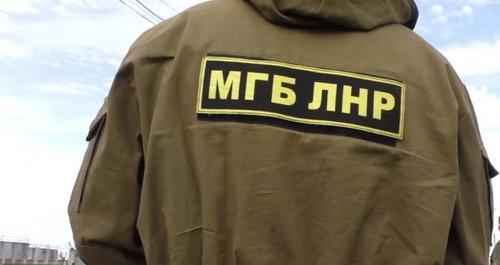 СБУ продолжает создавать агентурную сеть на Донбассе из подростков