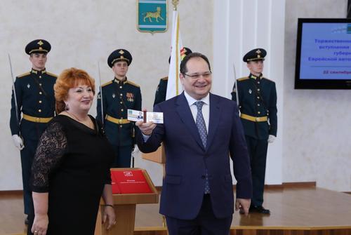 Ростислав Гольдштейн вступил в должность губернатора Еврейской АО
