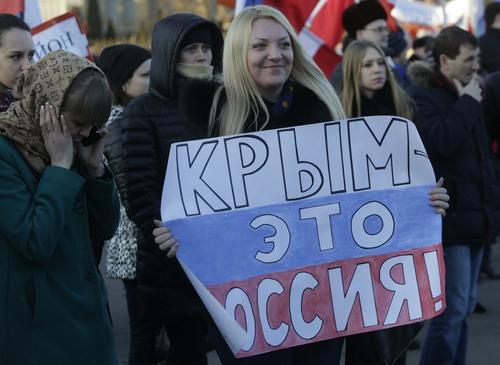 Экс-офицер США Табах: Крым может «вернуться» на Украину после развала России