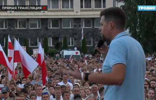 В преддверии «большого митинга» в Белоруссии появились призывы к радикальным действиям