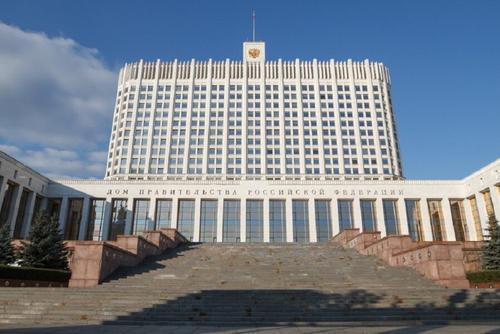 Правительство одобрило план восстановления экономики России до 2024 года