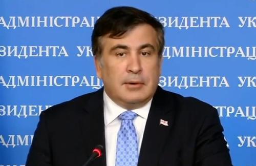 Саакашвили не удалось объединить и возглавить грузинскую оппозицию