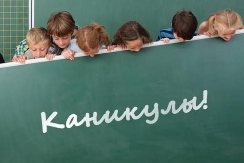 Собянин: Для снижения заболеваемости школы уйдут на 2-недельные каникулы