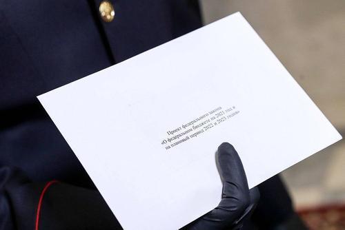 В Госдуму внесен проект федерального бюджета на 2021 год и плановый период 2022–2023 годов