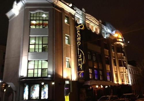Театру Луны грозит полумилионный штраф за нарушение антиковидных мер