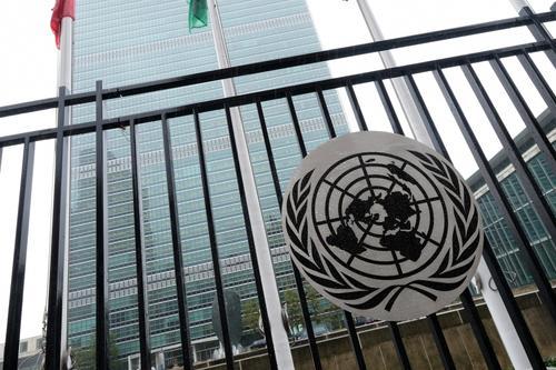 Российский дипломат рассказал о предложении России США отказаться от «соперничества великих держав»