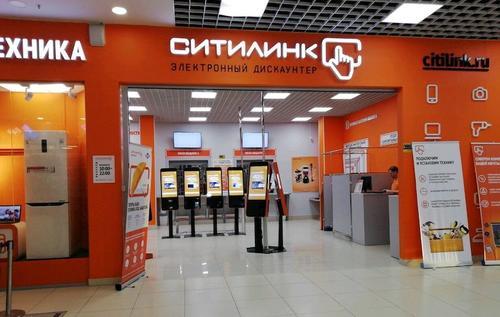 Магазину сети «Ситилинк» грозит штраф за нарушение мер борьбы с COVID-19