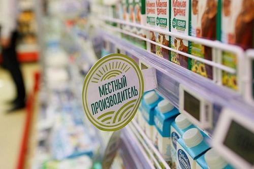 На Кубани стартовал прием заявок на сертификацию российских товаров за границей