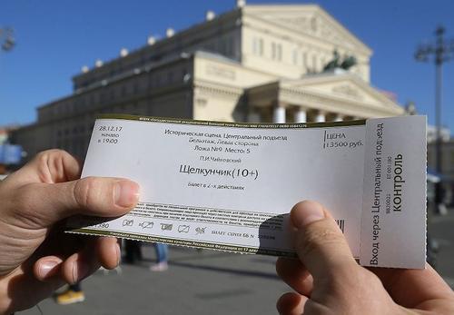 Билеты в театры и музеи столицы можно будет купить только онлайн