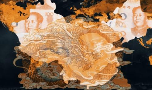 Китай создает условия для скорейшего превращения юаня в международную валюту