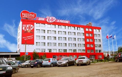 Компанию Nestle оштрафуют за нарушение указа  мэра Москвы об удаленке