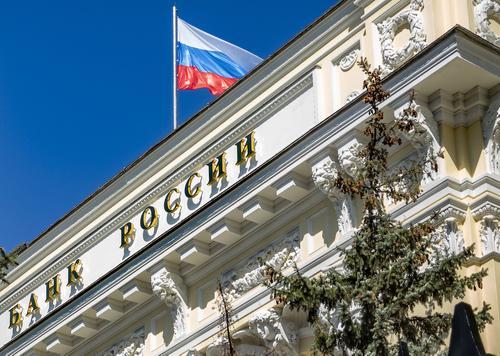 Банк России второй раз подряд принял решение сохранить ключевую ставку на уровне 4,25%
