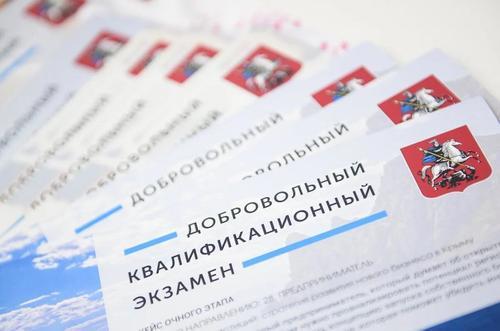 Депутат МГД Андрей Титов: Добровольный квалификационный экзамен помогает получить первую работу в Москве
