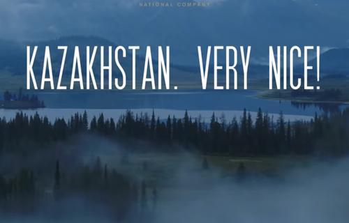 В Казахстане воспользовались фразой Бората для рекламы