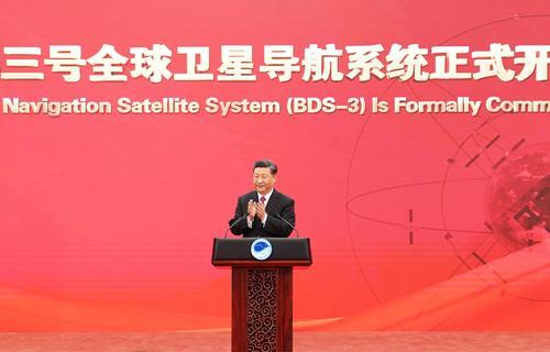 Китай вводит санкции против США