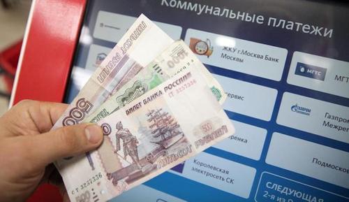 В Госдуме РФ подготовлен ко 2-му чтению законопроект, облегчающий гражданам бремя оплаты услуг ЖКХ