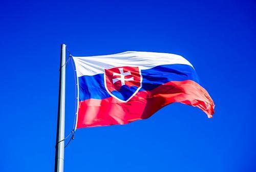 США выделят до $400 тысяч на «укрепление связей» со Словакией