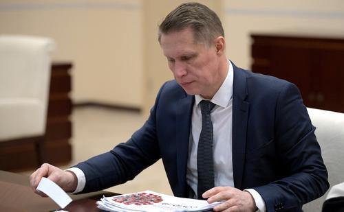 Глава Минздрава Мурашко вышел из самоизоляции