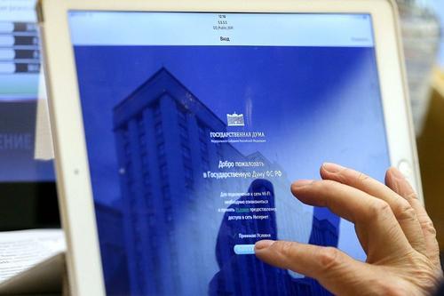 Заседания комитетов и Совета Госдумы предлагается проводить в онлайн-формате