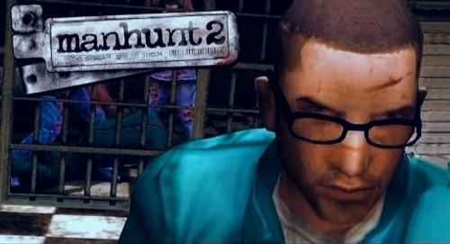 «Генератор психопатии» Mahnunt – одна из крайне нежелательных игр на планете