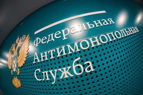 Картельные сговоры достигают 2% ВВП России