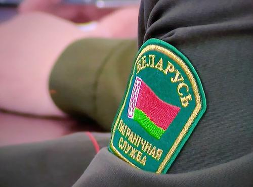 На границе Белоруссии с Украиной задержали анархистов с оружием