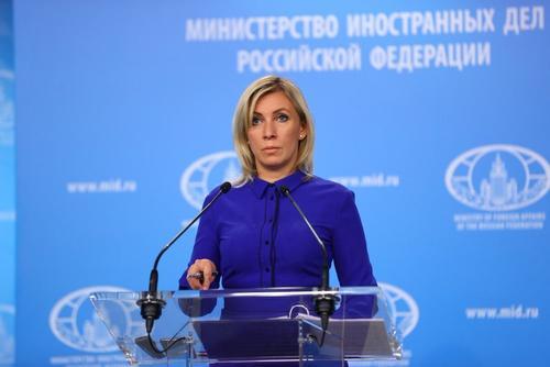 МИД РФ просит россиян отложить поездки за рубеж до стабилизации ситуации с COVID-19