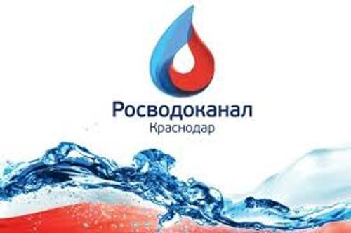 «Росводоканал Краснодар»: в диалоге с городом