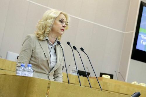 Голикова предложила использовать средства для борьбы с коронавирусом на транспорт