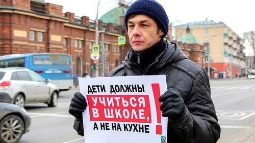 В Иркутске прошла серия пикетов с протестом против дистанционного обучения