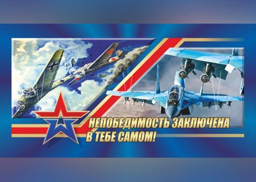 Плакаты времён Великой Отечественной войны разместят на полигонах ЗВО