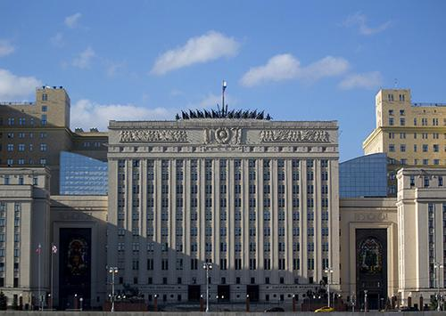 Минобороны РФ сообщило, как предотвратило нарушение госграницы РФ эсминцем ВМС США