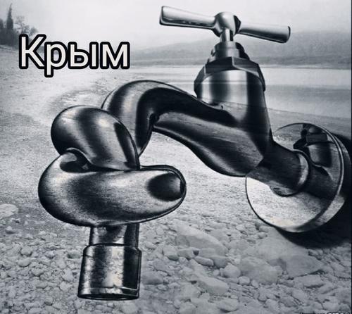 В крымских городах продолжают вводить ограничения на подачу воды