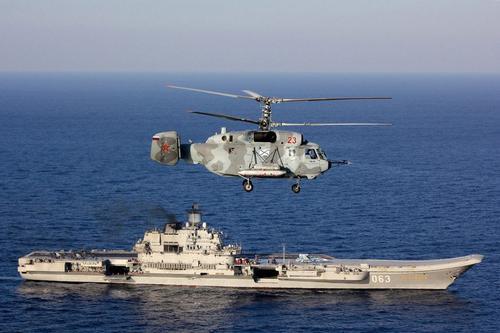 NI: во время похода российского «Адмирала Кузнецова» к берегам Сирии в 2011-м в ВМС США боялись, что он начнет тонуть