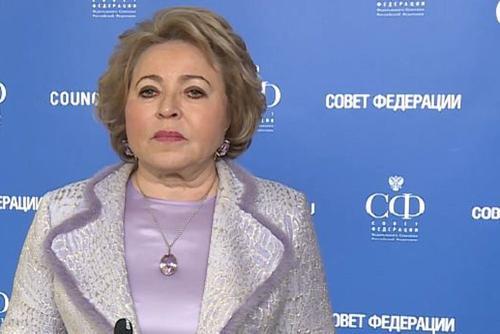 Матвиенко назвала национальной идеей заботу о детях