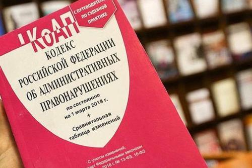 Депутата заксобрания Алтайского края оштрафовали за нарушение самоизоляции