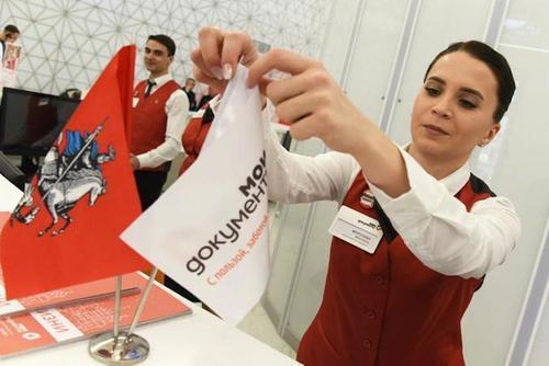 Собянин увеличил число флагманских центров «Мои документы»