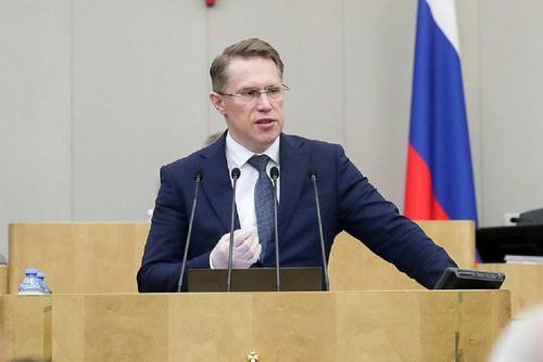 Мурашко заявил о готовности регионов к приему вакцин против коронавируса
