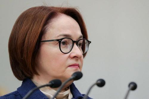 Набиулина признала, что инфляция в России складывается выше ожиданий ЦБ