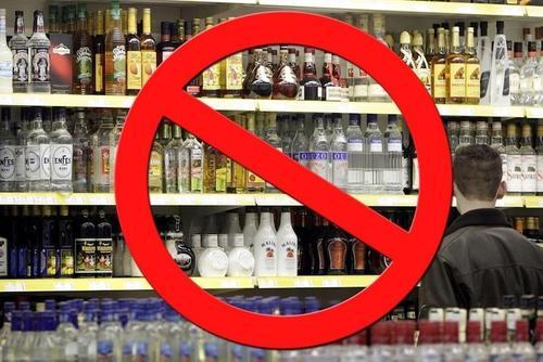 В Латвии запретили продажу алкоголя и сигарет в выходные и праздничные дни