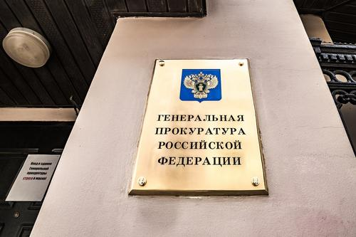 Кипр выдал России бывшего советника главы Росрыболовства