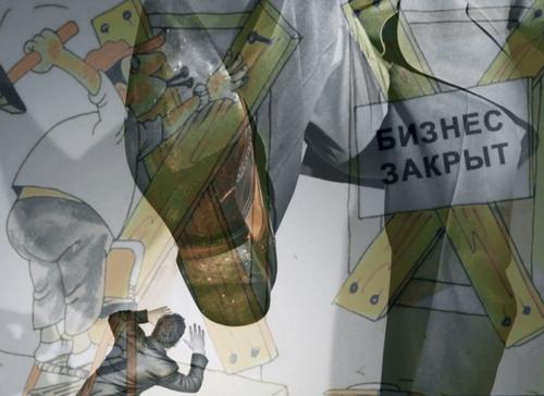 В Омске владельцы малого бизнеса могут остаться без работы