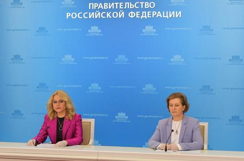 Глава Роспотребнадзора Анна Попова назвала дату, когда в России выявили нулевого пациента с коронавирусом