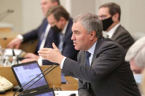 Володин заявил, что нужно бороться с любыми проявлениями хамства