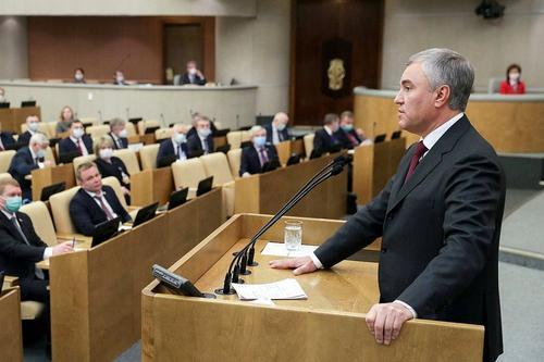 Володин призвал иностранных партнеров не вмешиваться в российские выборы