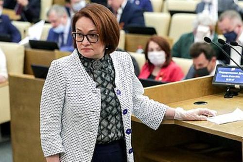 Телефонные мошенники дозвонились главе Банка России